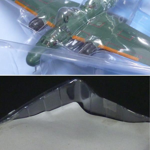 日本陸海軍機大百科 まとめて 局地戦闘機 紫電他_3