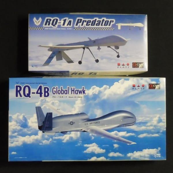 プラッツ 1/72 RQ-4B グローバルホーク、RQ-1A プレデター