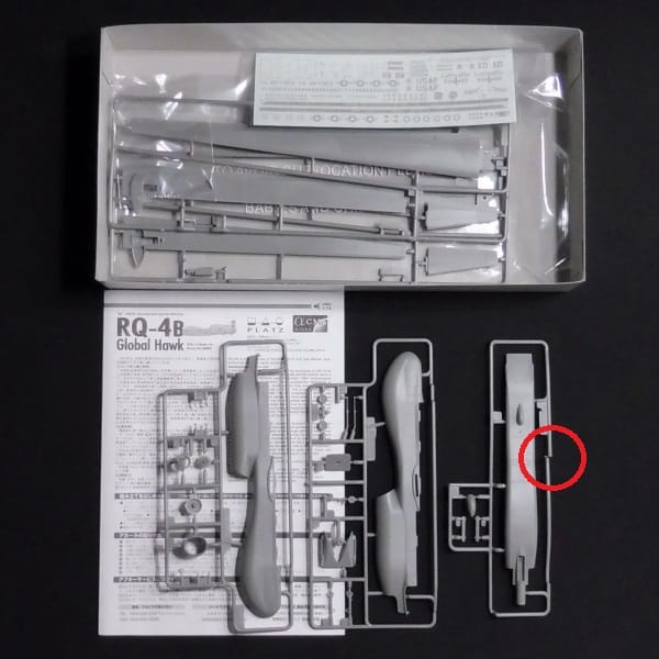 プラッツ 1/72 RQ-4B グローバルホーク、RQ-1A プレデター_2