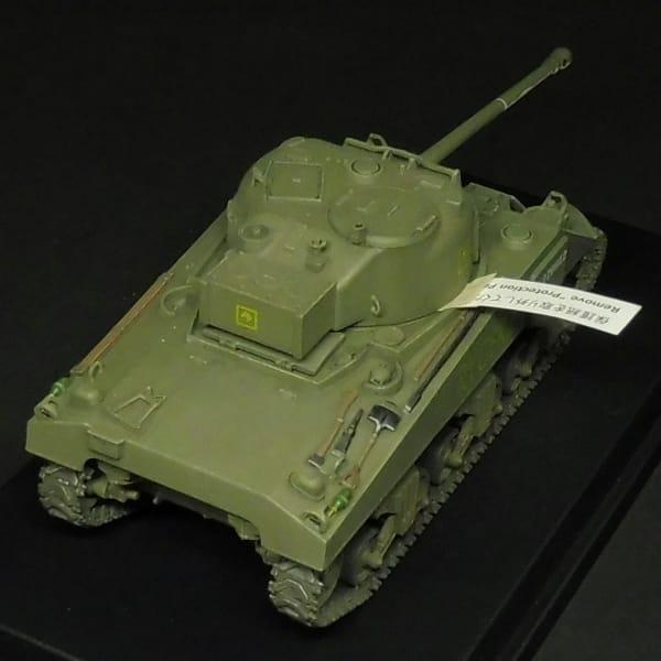 タミヤ 1/48 イギリス戦車 シャーマンIC ファイアフライ_3