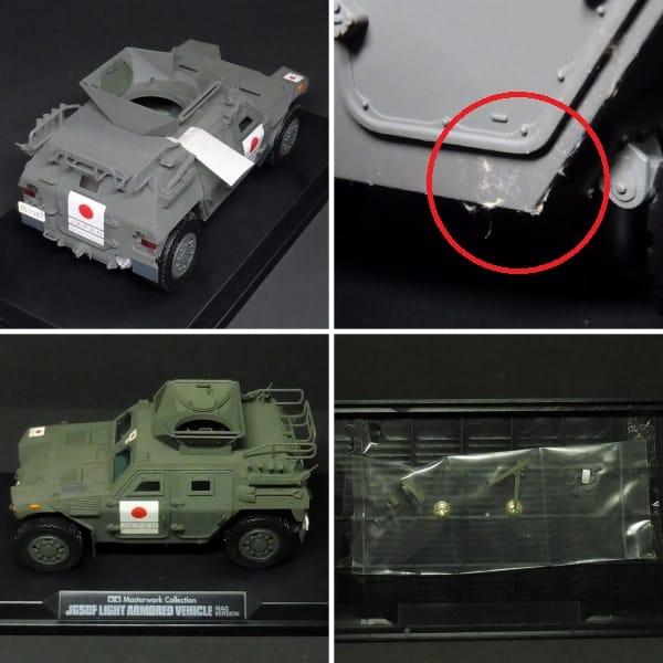 タミヤ 1/35 マスターワーク 陸自 軽装甲機動車 イラク_3