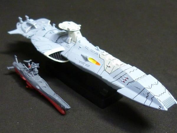 メガハウス C.F.SP 宇宙戦艦ヤマト2199 ドメラーズIII世_3