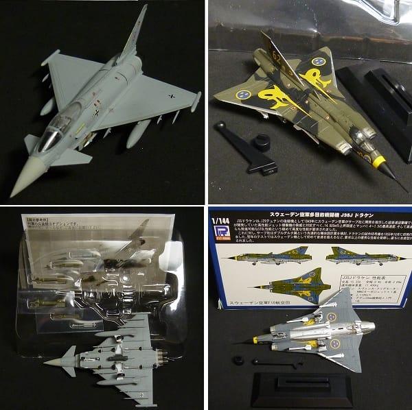 ピットロード 1/144 F-35J ライトニングII ドラケン 他_2