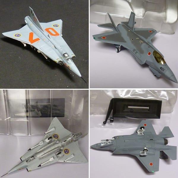 ピットロード 1/144 F-35J ライトニングII ドラケン 他_3