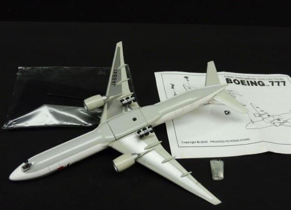 ドラゴン 1/400 JAL ボーイング 777-300 日本航空_3