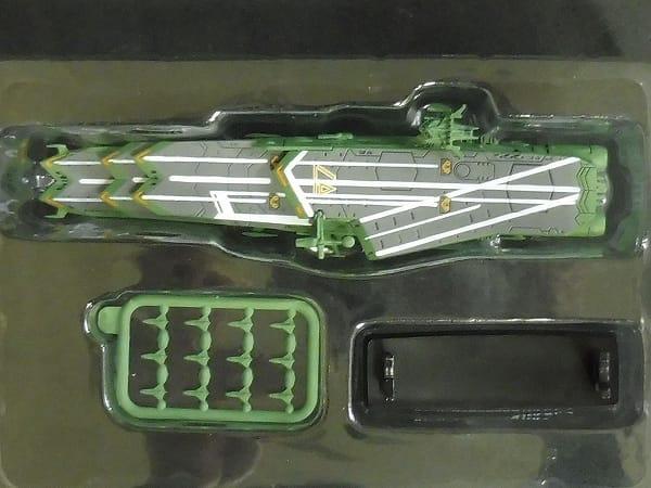 コスモフリートスペシャル 宇宙戦艦ヤマト バルグレイ_2