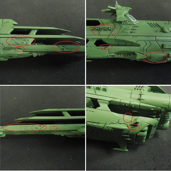 コスモフリートスペシャル 宇宙戦艦ヤマト バルグレイ_3