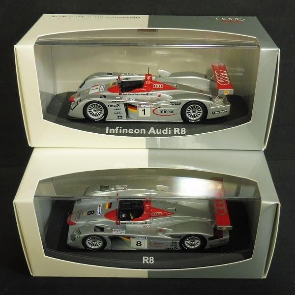 1/43 アウディ 特注 Infineon Audi R8 ル・マン 他