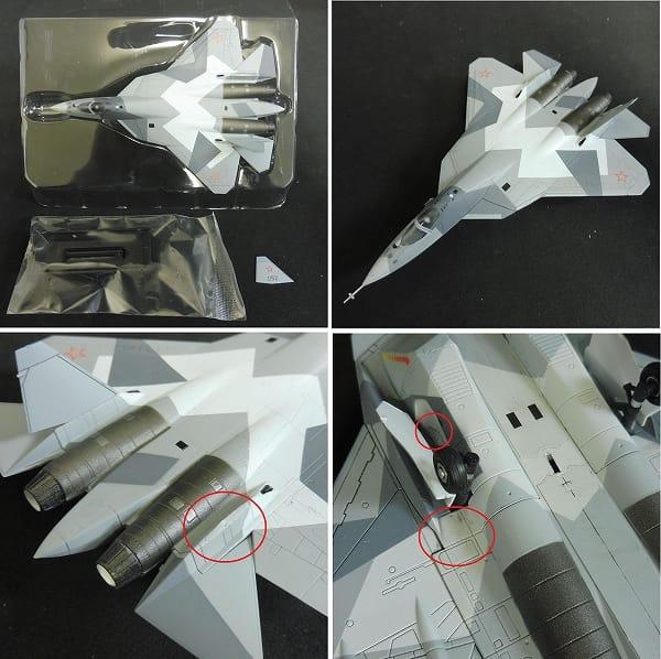 ピットロード 1/144ロ シア空軍 戦闘機 PAK FA T-50-2_3