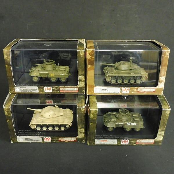 HM 1/72 M8 グレイハウンド装甲車 M24 チャーフィー_1