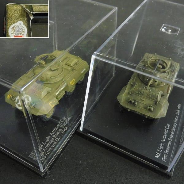 HM 1/72 M8 グレイハウンド装甲車 M24 チャーフィー_3