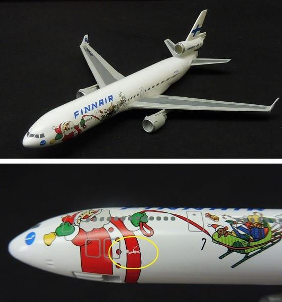 ドラゴン 限定 1/400 MD-11 FINNAIR サンタ塗装 /飛行機_3