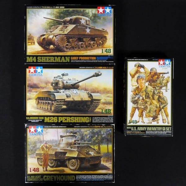 タミヤ 1/48 MM 米軍 M4 シャーマン M26 パーシング 他_1