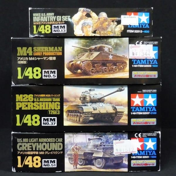 タミヤ 1/48 MM 米軍 M4 シャーマン M26 パーシング 他_2