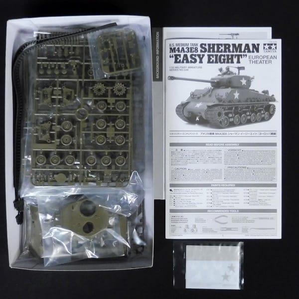 タミヤ 1/35 M4A3E8 シャーマン イージーエイト ,初期型_2