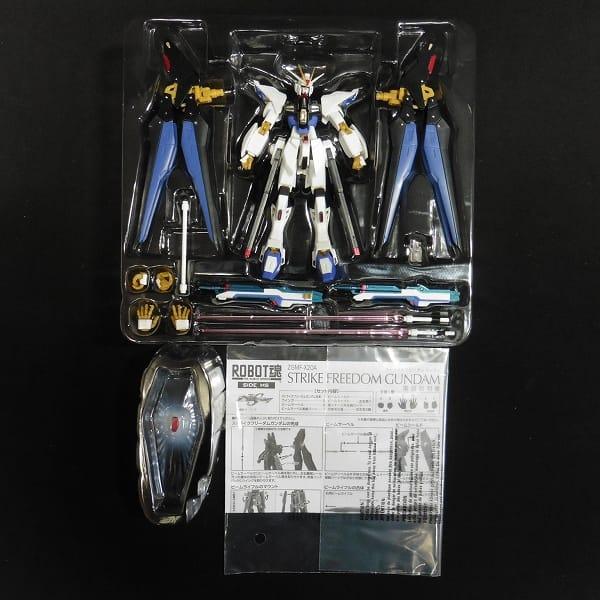 ROBOT魂 ストライクフリーダムガンダム ザクⅡ_2