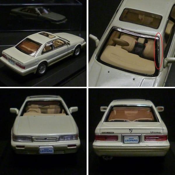京商1/43 日産 レパード Ultima V30 TWINCAM Turbo 1988_3