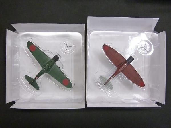 Avioni-X 1/144 F6F-5 ヘルキャット 中島九七式三号艦他_3