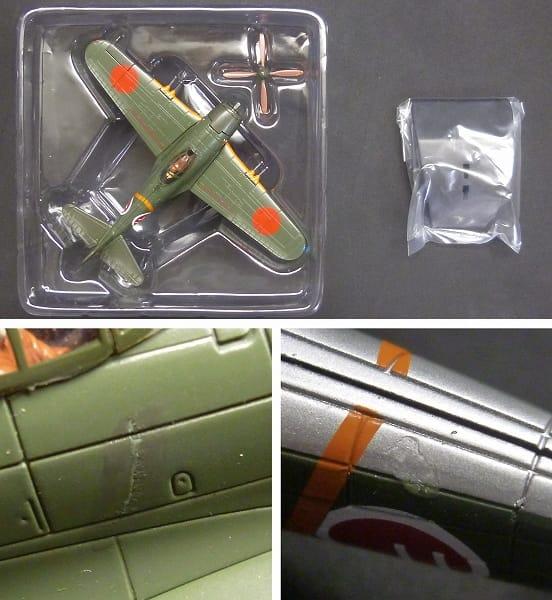 Avioni-X 1/87 川西航空機 紫電改 1/144 F4U-1CORSAIR他_2