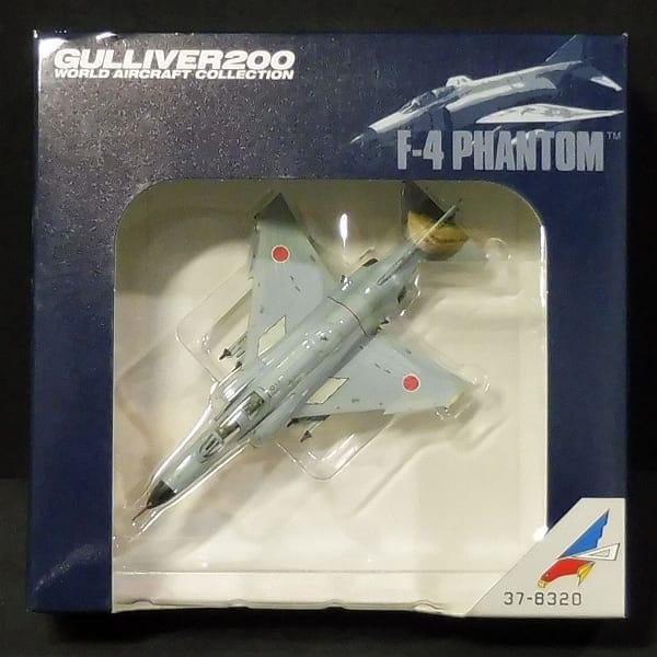 ガリバー200 1/200 F-4EJ改 航空自衛隊 第302飛行隊_1