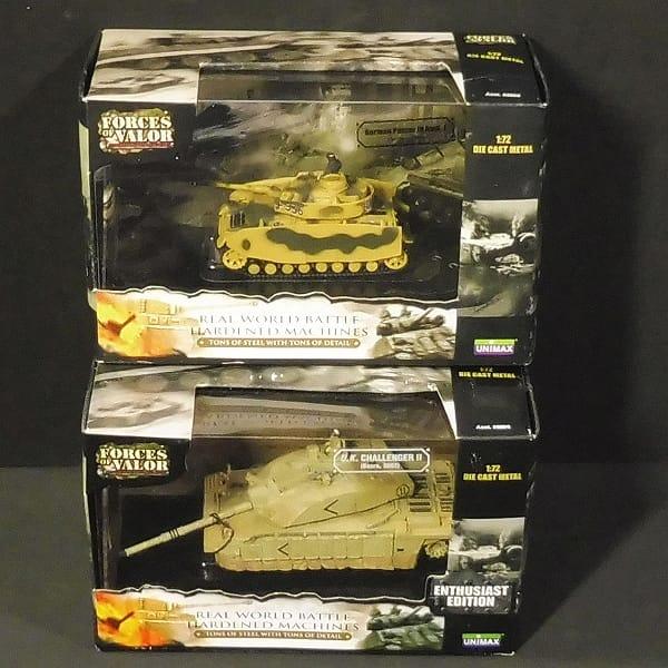 ユニマックス 1/72 FORCES OF VALOR 独軍4号戦車他_1