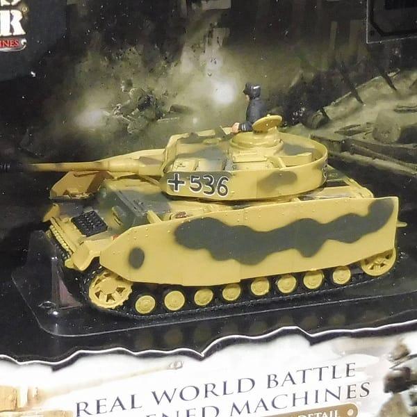 ユニマックス 1/72 FORCES OF VALOR 独軍4号戦車他_2