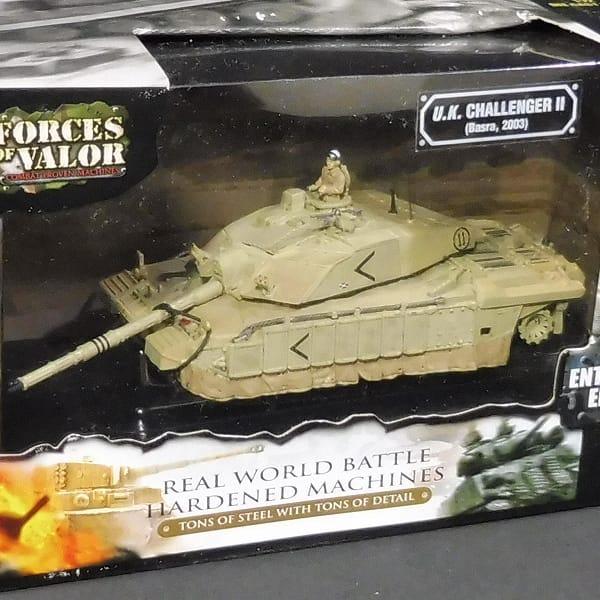 ユニマックス 1/72 FORCES OF VALOR 独軍4号戦車他_3