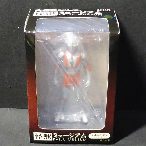 X-PLUS 怪獣ミュージアム ウルトラマン Cタイプ_1