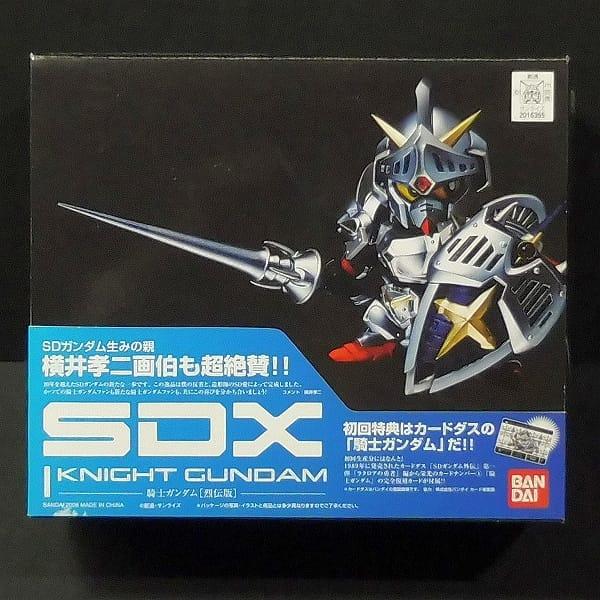 初回版 騎士ガンダム 列伝版 / SDガンダムBB戦士_1