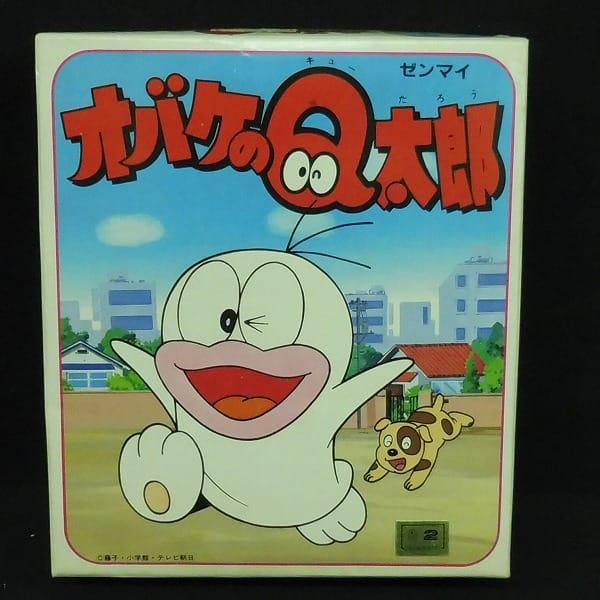 オバケのQ太郎 ゼンマイ プラモ / 藤子不二雄