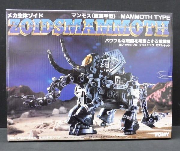 メカ生体ゾイド マンモス 重装甲型 復刻版