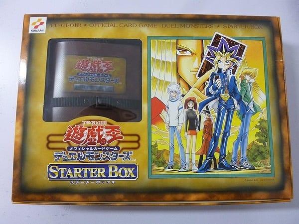 遊戯王 当時 スターター ボックス スターチップ 電卓 他