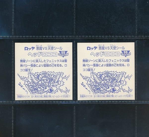 ビックリマン BM SS ヘッドロココ 黒 パウダースター 角_2