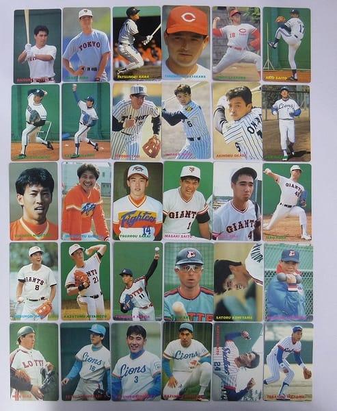カルビー プロ野球チップス カード 1991 No.1~32 30枚_1