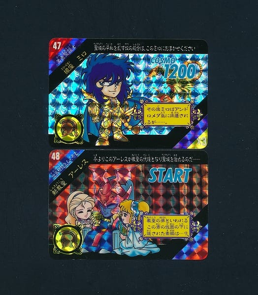 聖闘士星矢 カードダス セイントパラダイス ACT2 ミロ_1