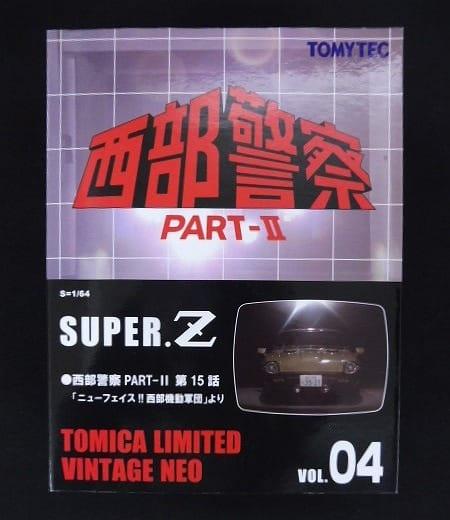 トミカ LV-N 西部警察 PART-Ⅱ Vol.04 スーパーZ_1