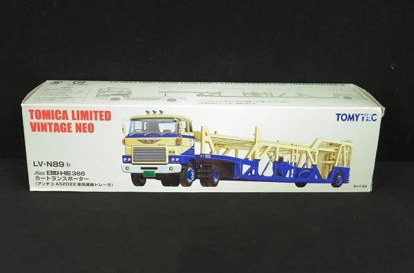 トミカリミテッド LV-N89 b 日野 カートランスポーター_1