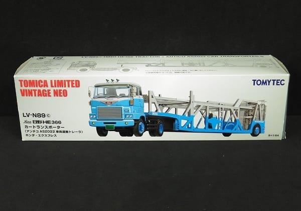 トミカリミテッド LV-N89 c 日野 カートランスポーター_1