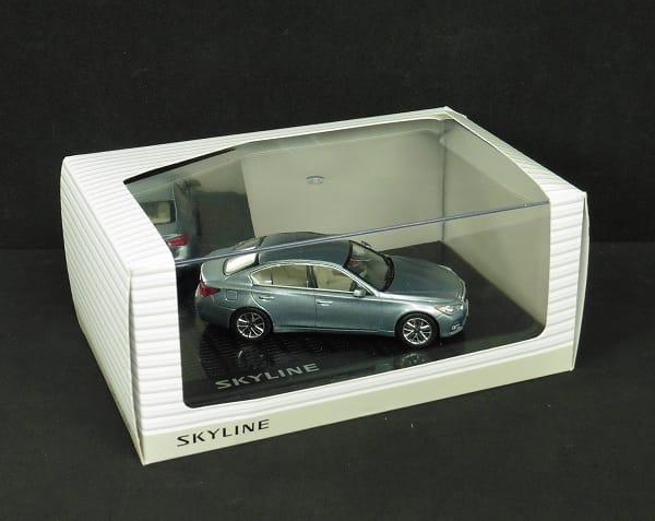 NISSAN 特注 京商 1/43 スカイライン SKYLINE V37