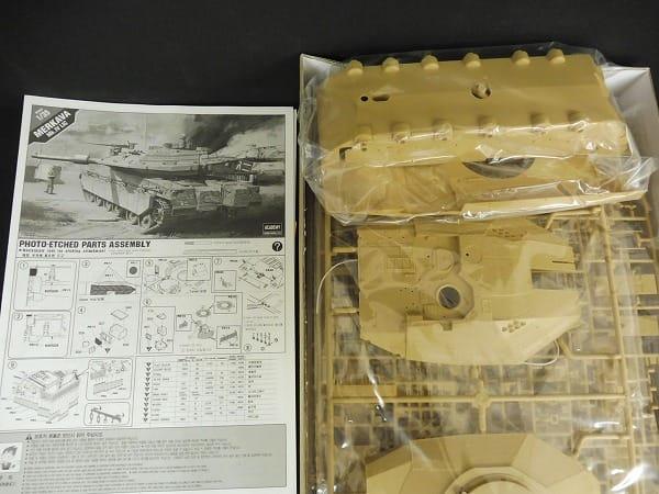 アカデミー 1/35 イスラエル メルカバ Mk.IV LIC_2