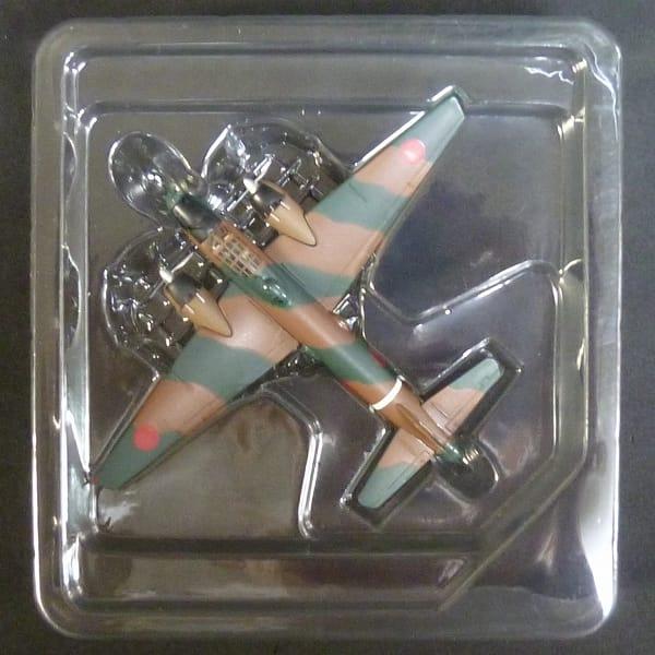 ガリバー 1/200 一式陸上攻撃機一一型 G4M1 鹿屋航空隊_2