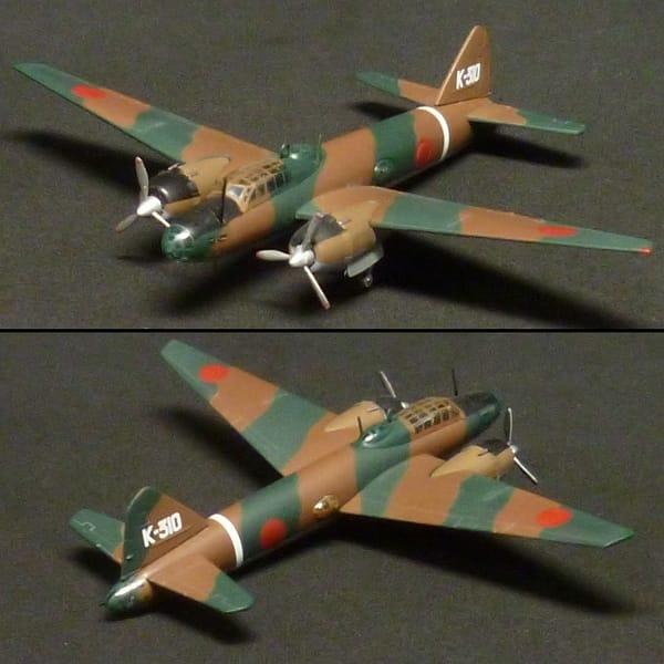 ガリバー 1/200 一式陸上攻撃機一一型 G4M1 鹿屋航空隊_3