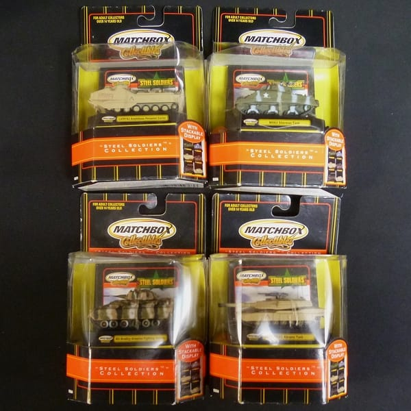 MATCHBOX STEEL SOLDIERS COLLECTION シャーマン戦車他