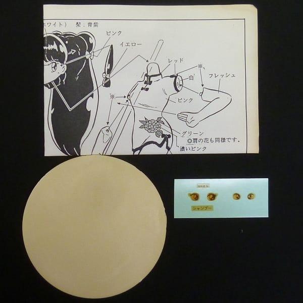 ムサシヤ 1/8 ガレキ シャンプー / らんま1/2_2