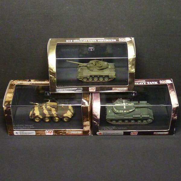 ホビーマスター 1/72 M18 ヘルキャット ソ連 重戦車他_1