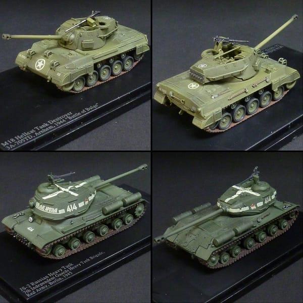ホビーマスター 1/72 M18 ヘルキャット ソ連 重戦車他_2