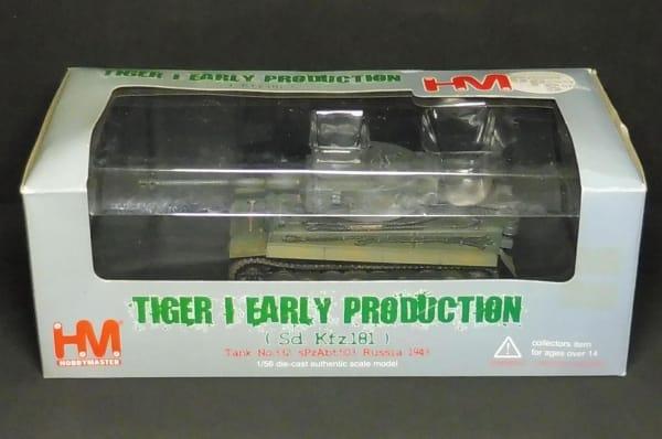 ホビーマスター 1/56 タイガーI 初期型 ロシア1943_1