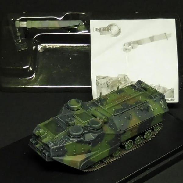 ドラゴンアーマー 1/72 M4A2 76 W クルスク1943 AAVR7A1_2