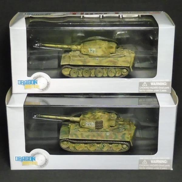 ドラゴンアーマー 1/72 WW.II ティーガーI 中期 後期型_1