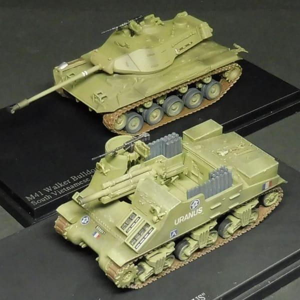 ホビーマスター 1/72 M41 ウォーカーブルドック 他 / HM_2